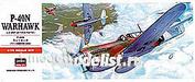 00139 Hasegawa 1/72 P-40N Warhawk