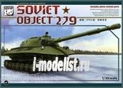 PH35005 Panda 1/35 Тяжелый танк