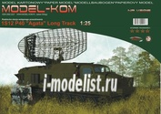 MK1/2016 Model-Kom 1/25 AGATA