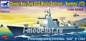 NB5039 Bronco 1/350 Chinese Navy Type 052D Missile Destroyer 'Kunming' (172)