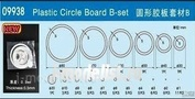 09938 Trumpeter Набор пластиковых кружков и колец d 1,0-80 мм, толщина 0.5 мм B-set (63 шт)/ PLASTIC CIRCLE BOARD B -Set