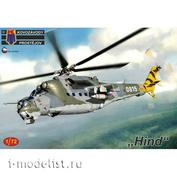 KPM0199 Kovozavody Prostejov 1/72 helicopter