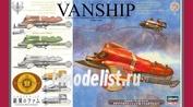 64507 Hasegawa 1/72 Lastexile Silver Wing Vanship Vespa (2 kits)