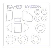 72237 KV Models 1/72 Набор окрасочных масок для остекления модели Каммов-50