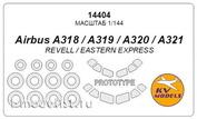 14404 KV Models 1/144 Набор окрасочных масок для остекления модели Airbas 318/ 319/ 320/ 321 (по прототипу)