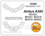 14300 KV Models 1/144 Mask for Airbas 380 (prototype)
