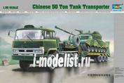 00201 Trumpeter 1/35 50-тонный танковый транспортер