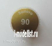 Кр-90 Моделист краска металлик-золото