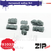 81033 ZIPMaket Лагерный набор №3 (Скатки брезента, мешки, рюкзак - 6 элементов)