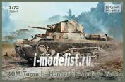 72047 IBG models 1/72 40M Turan I - Hungarian Medium Tank