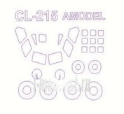 14309 KV Models 1/144 Набор окрасочных масок для CL-215 Scooper (плюс маски на диски и колеса)
