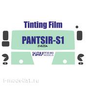 TF35 003 KAV Models 1/35 Tinting Film for Pantsir-S1 (Zvezda)