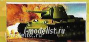 100007 Zebrano 1/100 Тяжелый танк КВ-3