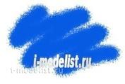 58-МАКР Звезда Краска Мастер-акрил Синяя
