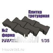 SM35 003 KAV Models 1/35 Form for paving slabs №2