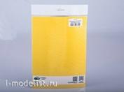 AH7410 Aurora Hobby Набор листов маскировочной бумаги без разметки, 148х198 мм, 4 листа