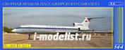 144RA25 RusAir 1/144 Модель для сборки самолета T-u-154 Аэрофлот (смола)