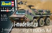 03256 Revell 1/35 Немецкий бронетранспортёр TPz 1 Fuchs