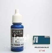 70965 Краска акриловая `Model Color Прусский синий/Prussian blue