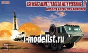 UA72077 Modelcollect 1/72 USA M983 Hemtt Tractor With Pershing II Missile Erector Laungher