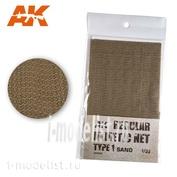 AK8060 AK Interactive Маскировочная сетка, тип 1: песок