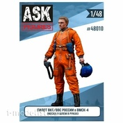 ASK48010 All Scale Kits (ASK) 1/48 Pilot of the Russian Air Force / VKS in the VMSK (mask and helmet in hand)