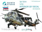 QD72018 Quinta Studio 1/72 3D Декаль для вертолёта