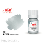 C1024 ICM Paint for creativity, 12 ml, color Silver (Silver)