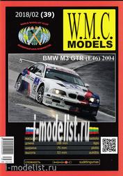 WMC-39 W. M. C. Models 1/25 BMW M3 GTR (2004)