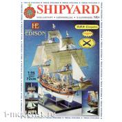 S004 Shipyard 1/96 HMS Cleopatra