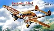 72023 Avis 1/72 Самолет Crusaider AG-4