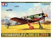 61081 Tamiya 1/48 Немецкий истребитель Focke-Wulf Fw190 D-9 JV44