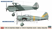 02176 Hasegawa 1/72 Type 95 & Type 97 Fighters (2 Kits) Limited Edition