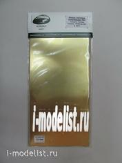 AH0021 Aurora Hobby Латунь листовая полутв. 0,2 мм 1 лист 10х20 см