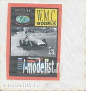 WMC-14-2 W. M. C. Models 1/25 Additional set of rubber tires for Maserati 250F model (laser cutting)