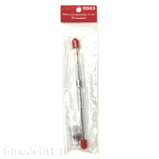 5583 JAS Airbrush Set 0.3mm (Needle, Nozzle)