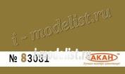 83081 Акан Желто-зелёный Назначение: армия СССР. Применение: с 1939го по 1950е годы - полная окраска или камуфляж авто / мото/ бронетехники и артиллерии