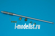 35B111 RB Model 1/35 Металлический ствол для 76,2mm L/55 OQF 17 pdr for anti tank gun