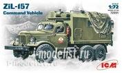 72551 ICM 1/72 З&Л-157 - Подвижный командный пункт