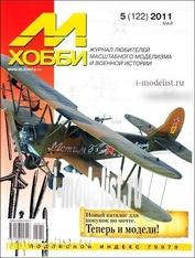 5-2011 8 Zeughaus Magazine