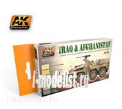 AK-558 AK Interactive Набор акриловых красок IRAQ & AFGHANISTAN SET (6 красок) (Ирак и Афганистан)