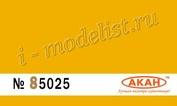 85025 Акан Лимонно-оранжевый краска матовая 10 мл. маркировка раннего опознавания: тактические знаки.
