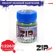 12263 ZIPmaket Filter