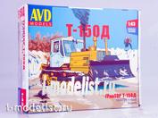 3012AVD AVD Models 1/43 Сборная модель Трактор Т-150 гусеничный с отвалом