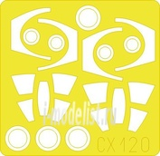 CX120 Eduard 1/72 Маска для A-7D/E