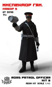 35110 GunTower Models 1/35 traffic police Inspector no. 5, not painted figure