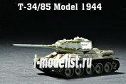 07209 Trumpeter 1/72 T-34/85 Model 1944