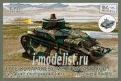 72038 IBG models 1/72 Type 89 Japanese Medium Tank KOU-gas Mid