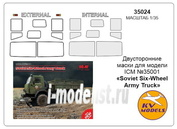 35024 KV Models 1/35 Двусторонние маски для модели ICM №35001 «Soviet Six-Wheel Army Truck»