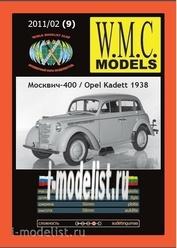 WMC-9 W.M.C. Models 1/25 Moskvich 400 / Opel Kadett 1938